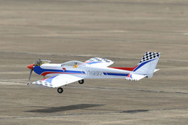 AVION TIGER 3 61-91/15CC SPORT PHOENIX MODEL
