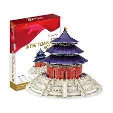 THE TEMPLE OF HEAVEN PUZZLE 3D CUBIC FUN